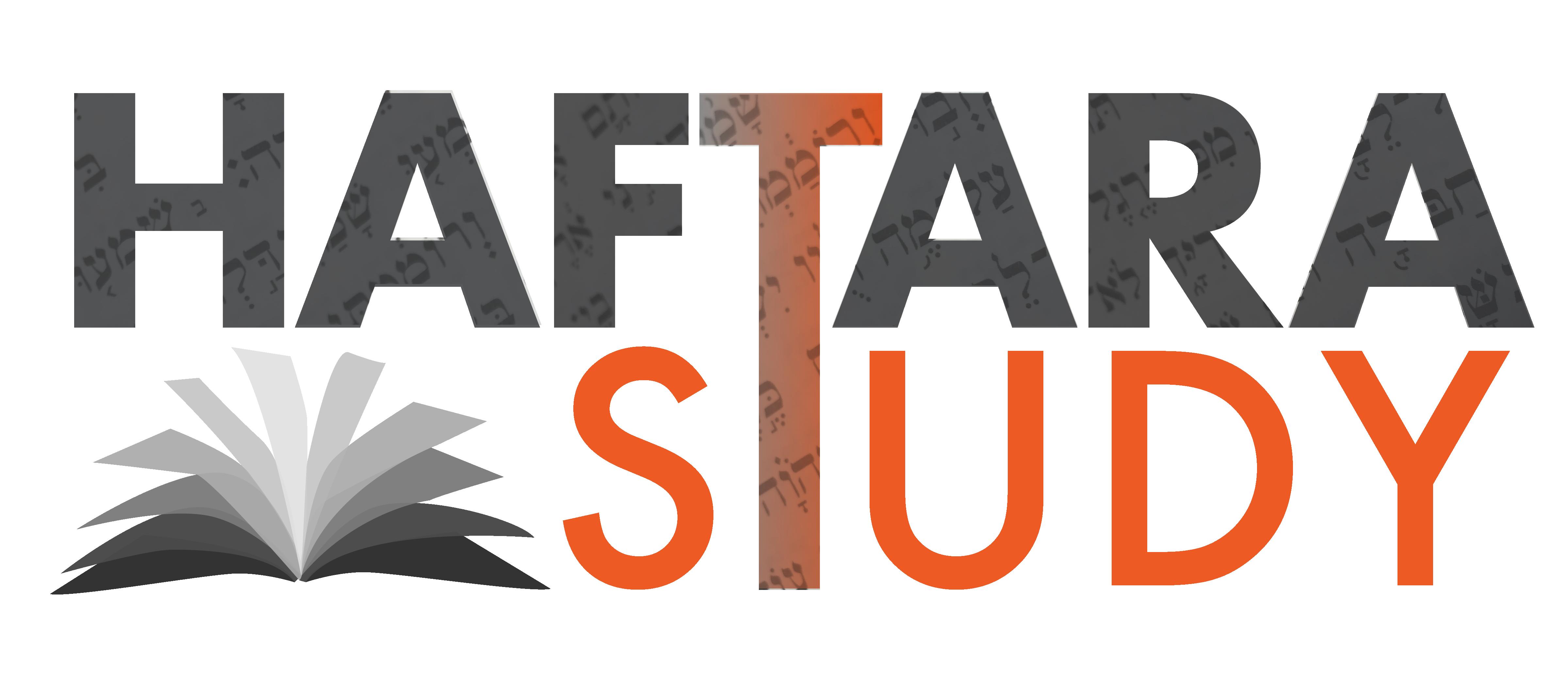 Haftara Study Logo