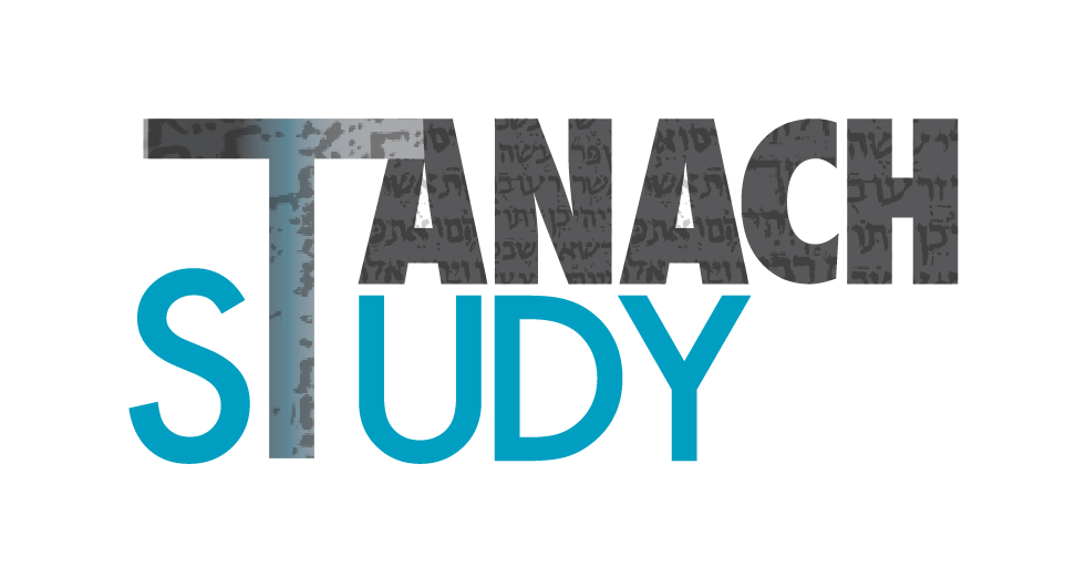 Tanach Study Logo