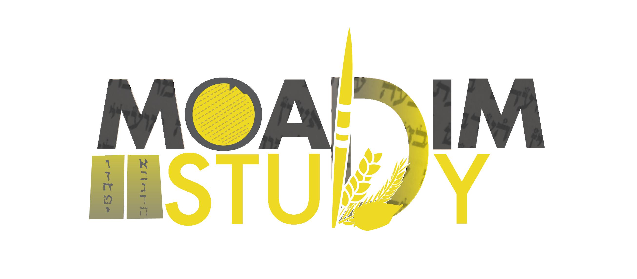 Moadim Study Logo